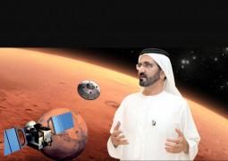 سمو الشيخ محمد بن راشد آل مكتوم.. لدينا اليوم قطاع فضائي حجمه 20 مليار درهم