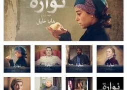 """إقبال جماهيري على """"نوارة"""" في وهران بحضور نجوم مصر"""