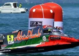 فريق أبوظبي يتصدر بطولة العالم للفورمولا 1