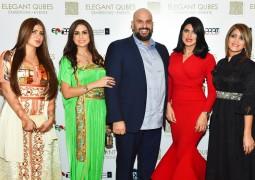 إلجينت كيوبس تجمع باسل خياط ونسرين طافش في حفلها السنوي