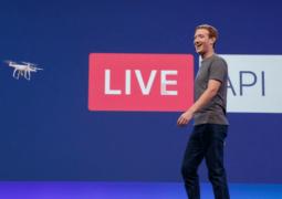 فيسبوك تطلق ميزة تسمح لشخصين بإجراء بث مباشر معا ابتدأ من الغد