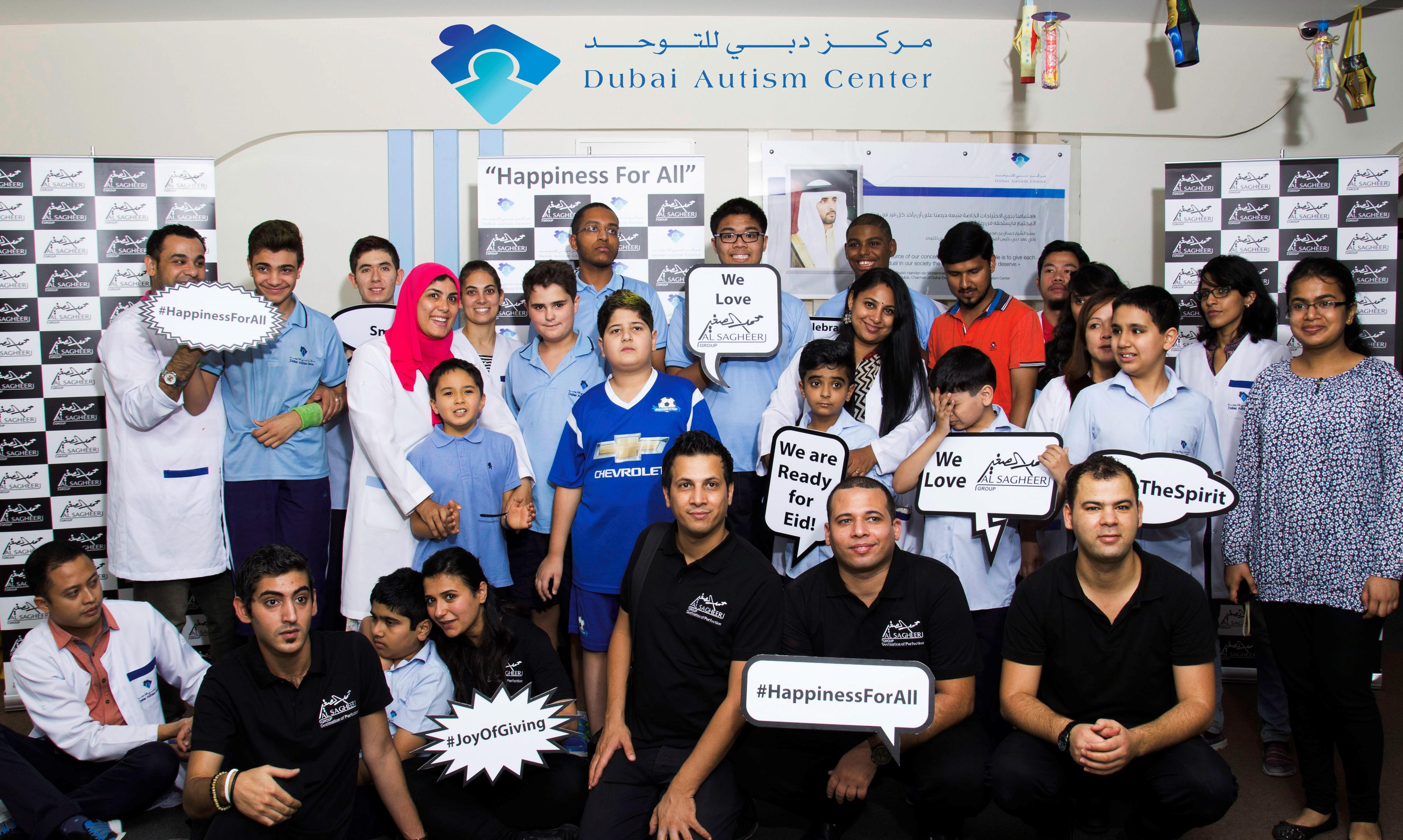 Dubai Autism Centre 2