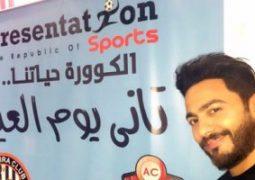 تامر حسنى يحيى حفل افتتاح مباراة السوبر الإماراتى ثانى أيام العيد بالقاهرة