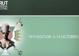 مهرجان بيروت الدولي للسينما يعرض فلمين عن المهاجرين