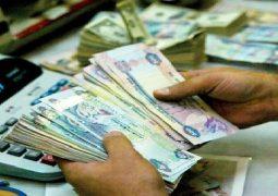 6 % ارتفاع ودائع الأفراد في بنوك الإمارات