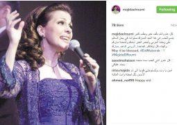 ماجدة الرومى تهنئ جمهورها بالعيد: صلواتنا كى يحل السلام بوطننا العربى