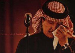 لماذا يبكي فنان العرب