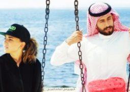 """""""بركة يقابل بركة"""" يفاجئ النقاد بتقديم رؤية مختلفة للعلاقات بين الجنسين بالسعودية"""