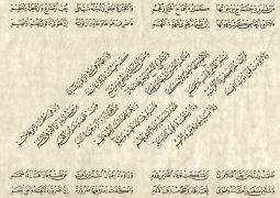 الخطاط السوري عبد الرحمن العبدي لـ»المنارة«:  ملتقى دبي لكتابة القرآن الكريم