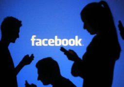فيسبوك يضع شروط لنشر  للصور الصادمة!