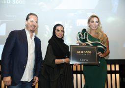 حفل تدشين وإطلاق أحدث منصة الكترونية في الشرق الأوسط للجمال ولإدارة المشاريع التجميلية   باستضافة خبيرة التجميل العالمية جويل ماردينيان