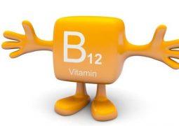 الدلائل على نقصان فيتامين b12