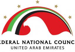 تحت رعاية الشيخة فــــــاطمة أبوظبي تستضيف القمة العالمية لرئيسات البرلمانات ديسمبر المقبل