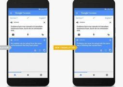 غوغل تجعل خاصية الترجمة لديها أكثر ذكاء ودقة