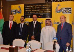 """معرض """"بيج بويز تويز"""" أهم معارض التكنولوجيا و الابتكار والترفيه في الشرق الأوسط"""