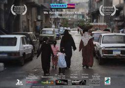 أفلام ثرية وتشجيع للهواة بمهرجان خريبكة للفيلم الوثائقي