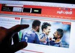 «الإمارات اليوم» تشكو موقعاً إلكترونياً يسطو على محتواها
