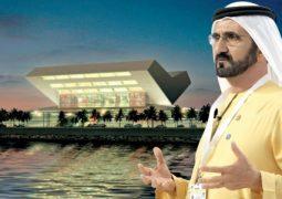 الشيخ محمد بن راشد آل مكتوم يصدر قرار  بإنشاء مكتبة محمد بن راشد آل مكتوم