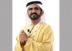 محمد بن راشد فـي «رسالة التسامح»: أهم مكتسبات الإمارات قيمها وأخلاقها ومبادئها