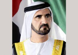 محمد بن راشد: نبارك لسلطنة عمان عيدها وذكرى نهضتها المباركة الـ46
