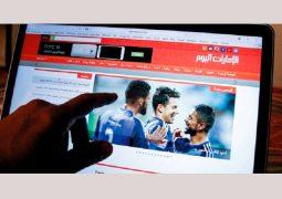 مخالفة موقع إلكتروني تعدّى على محتوى «الإمارات اليوم»