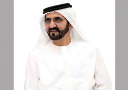 محمد بن راشد: الإمارات تنـتــهج الابتكار ثقافة عمل وأسلوب حيـاة