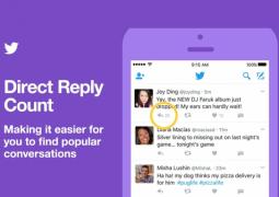 """تويتر""""تضيف ميزة ترتيب المحادثات"""
