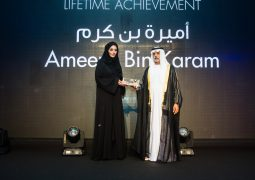 """بحضور نهيان بن مبارك ومشاركة 400 من الشخصيات المهمة وسيدات الأعمال """"جائزة المرأة العربية 2016″ تكرَم مسيرة التمكين والعطاء لأميرة بن كرم بـ""""إنجاز العمر"""""""