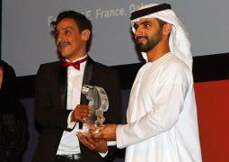 إنتهاء الدورة 13 لمهرجان دبي السنمائي وهذه كانت الجوائز