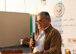 مجلس العمل الفلسطيني بأبوظبي ينظم يوماً عائلياً ترفيهياً لأبناء الجالية الفلسطينية