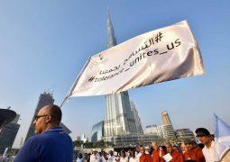 مسيرة جائزة محمد بن راشد للتسامح في دبي.. قصة نجاح