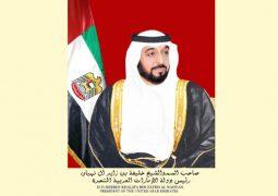 رئيس الدولة يدعو لاقامة صلاة الاستسقاء في جميع مساجد الدولة صباح الثلاثاء المقبل.