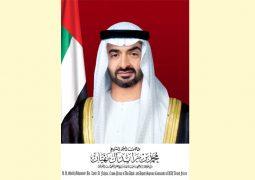 محمد بن زايد يدعم مؤسسة محمد الخامس للتضامن المغربية ب 10 ملايين دولار.