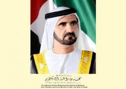 محمد بن راشد يعين حرمه الشيخة هند بنت مكتوم رئيسة لمجلس أمناء بنك الإمارات للطعام .