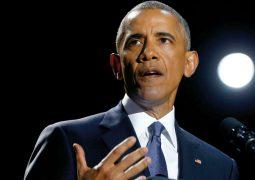 أوباما يودّع البيت الأبيض