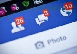 فيسبوك تمنح المستخدمين نسبة عالية من أرباح إعلانات الفيديو