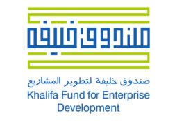 """خليفة لتطوير المشاريع """" يدعم مشاريع الأمن الغذائي في الدولة بـ 457 مليون درهم"""