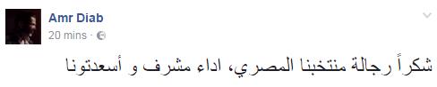 10147-عمرو-دياب