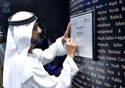 محمد بن راشد يحضر احتفال دبي العطاء