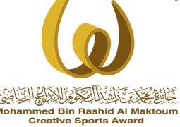 حمدان بن محمد يصدر قرارا بتشكيل مجلس أمناء جائزة محمد بن راشد آل مكتوم للإبداع الرياضي