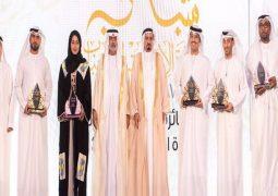 حاكم عجمان يكرم الفائزين بجائزة الإمارات للشباب