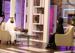"""""""عالم الأسرة"""" مع الإعلامية الإماراتية ميثاء إبراهيم روح الشباب والمواضيع العائلية المتميزة على سما دبي"""