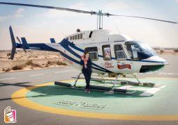 سوزان نجم الدين تعايد معجبيها على متن الهليكوبتر فوق مدينة دبي