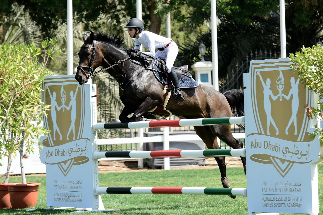 FBMA International Show Jumping Cup 2016 (1)