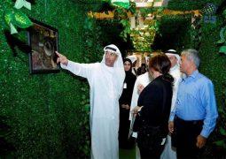 """بلدية دبي تحتفل بيوم البيئة الوطني تحت شعار """"الاستهلاك والإنتاج المستدام""""."""