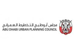 أبوظبي للتخطيط العمراني يطلق مبادرة التواصل مع المجتمع .