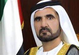 حاكم دبي يصدر قانونا بشأن مؤسسة محمد بن راشد آل مكتوم للمعرفة برئاسة أحمد بن محمد بن راشد