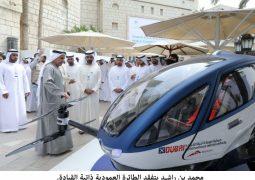 محمد بن راشد يتفقد الطائرة العمودية ذاتية القيادة