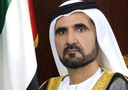 محمد بن راشد يعلن عن تأسيس مجلس السعادة العالمي الاول من نوعه