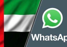 """الإمارات تحذر مواطنيها من رسائل """"واتساب"""""""